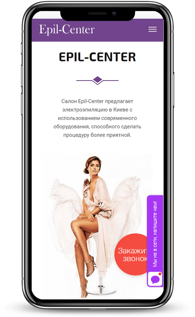 smartmockups jsahz1qg - Разработка сайта на шаблоне Wordpress